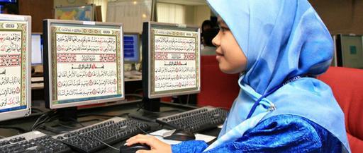 Shia Quran Teaching Online