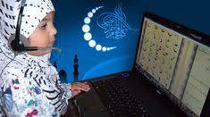 Female Shia Quran Teacher