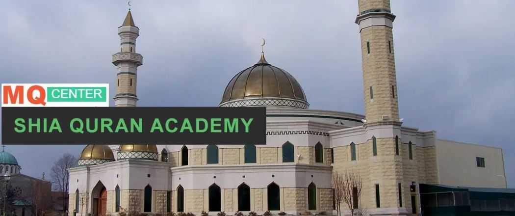 Online Shia Quran Academy