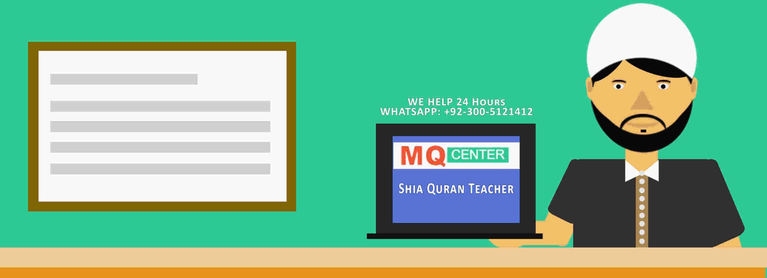 Online Shia Quran Teacher