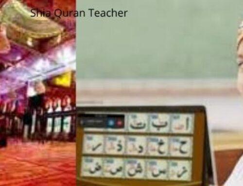 Why Choose Our Shia Quran Teacher?