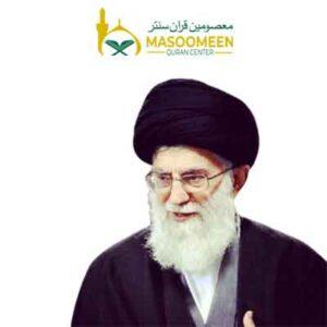 Shia Quran Teacher
