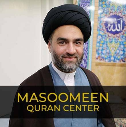 online Shia Quran tutor