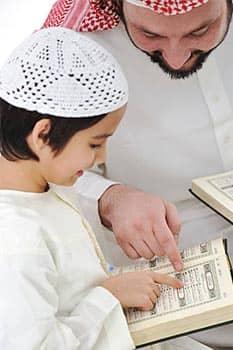 Shia Quran Classes